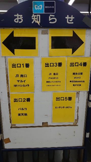 f:id:kiha-gojusan-hyakusan:20210423190041j:image
