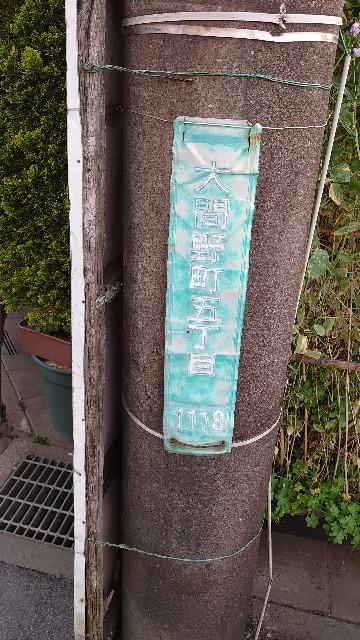 f:id:kiha-gojusan-hyakusan:20210425202921j:image