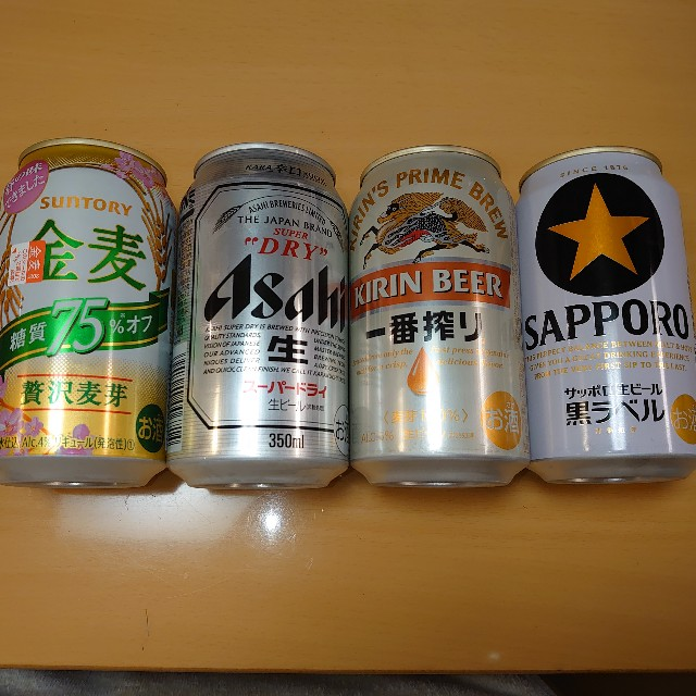 f:id:kiha-gojusan-hyakusan:20210425203012j:image