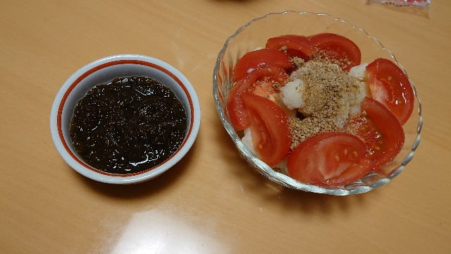 f:id:kiha-gojusan-hyakusan:20210427002402j:image