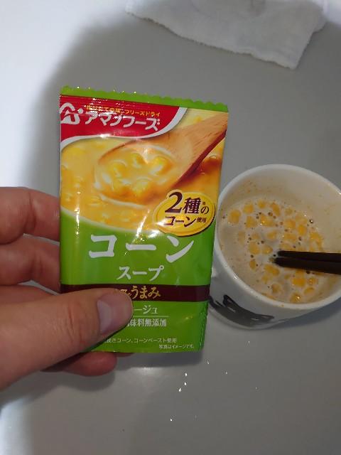 f:id:kiha-gojusan-hyakusan:20210427223739j:image