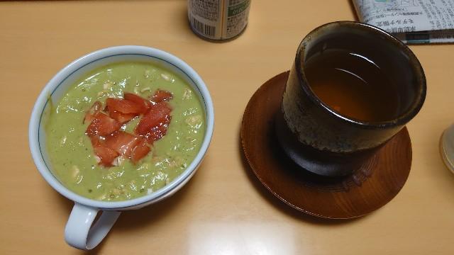 f:id:kiha-gojusan-hyakusan:20210428125120j:image