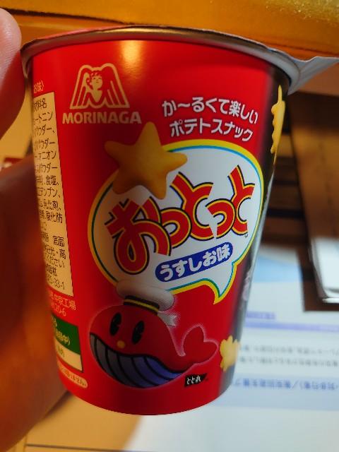 f:id:kiha-gojusan-hyakusan:20210429144359j:image