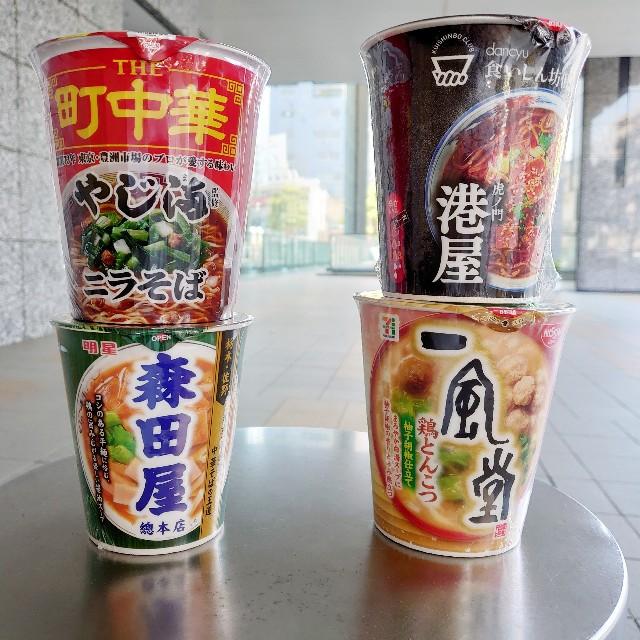 f:id:kiha-gojusan-hyakusan:20210430235313j:image