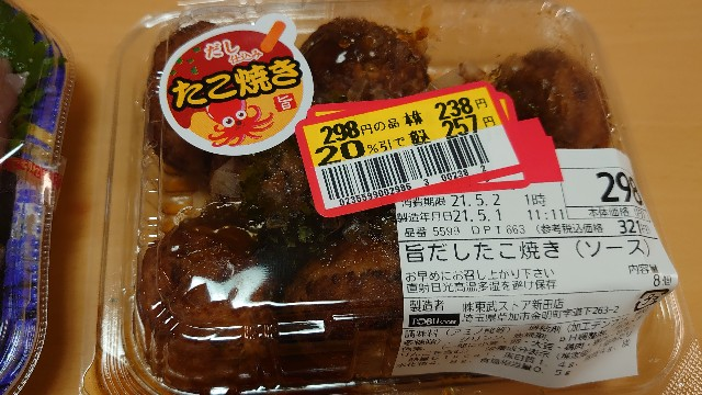 f:id:kiha-gojusan-hyakusan:20210502024949j:image