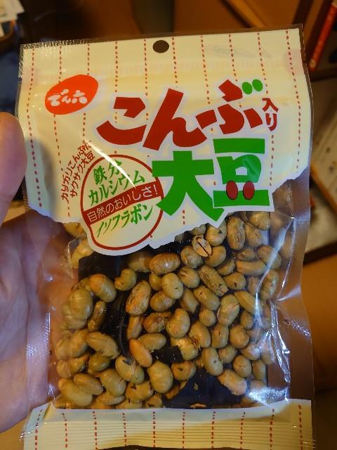 f:id:kiha-gojusan-hyakusan:20210502025719j:image
