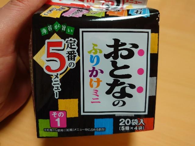 f:id:kiha-gojusan-hyakusan:20210503012240j:image