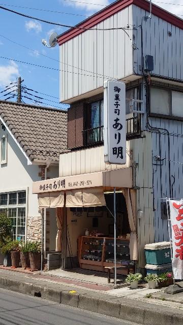 f:id:kiha-gojusan-hyakusan:20210503132853j:image