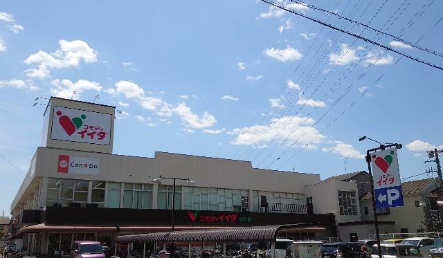 f:id:kiha-gojusan-hyakusan:20210503151732j:image