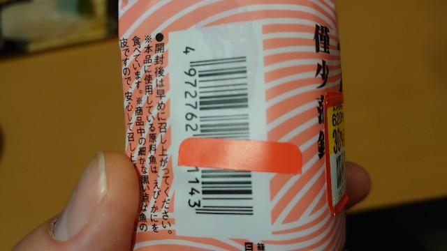 f:id:kiha-gojusan-hyakusan:20210503233259j:image