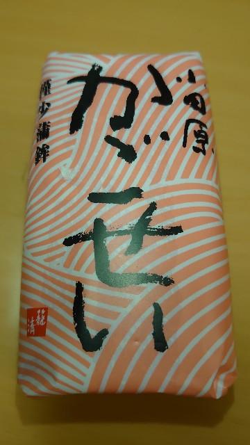 f:id:kiha-gojusan-hyakusan:20210503233322j:image