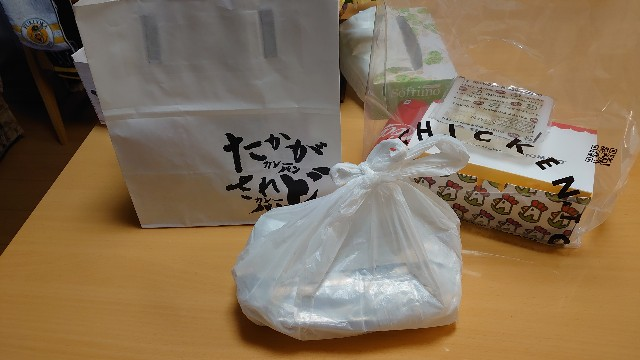 f:id:kiha-gojusan-hyakusan:20210504231408j:image
