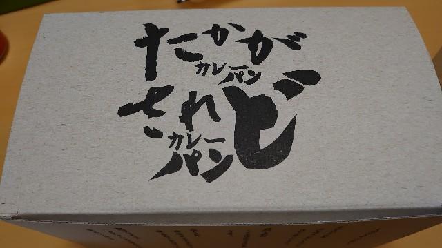 f:id:kiha-gojusan-hyakusan:20210504231604j:image
