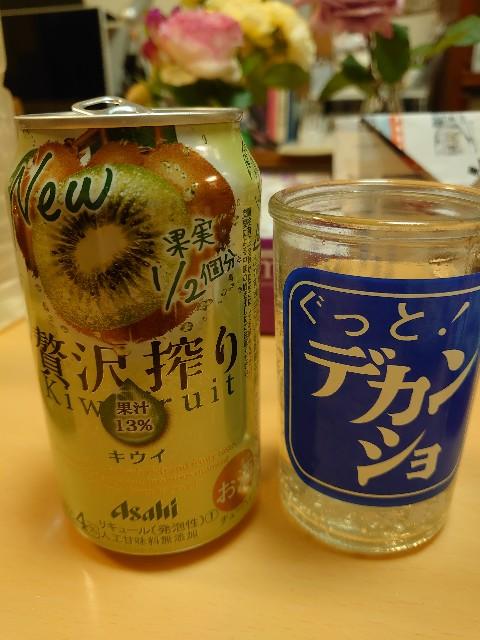 f:id:kiha-gojusan-hyakusan:20210505222205j:image