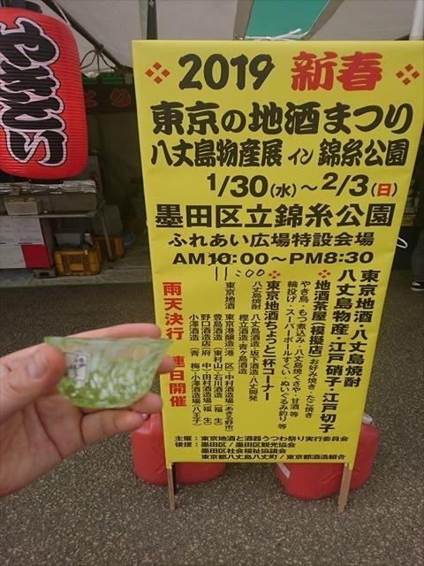 f:id:kiha-gojusan-hyakusan:20210508112737j:plain