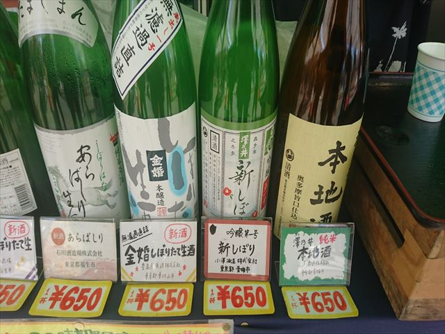 f:id:kiha-gojusan-hyakusan:20210508112927j:plain