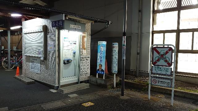 f:id:kiha-gojusan-hyakusan:20210508232746j:image
