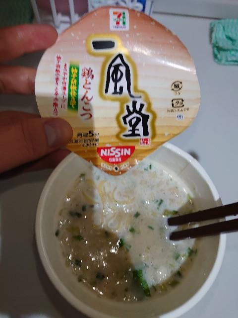 f:id:kiha-gojusan-hyakusan:20210509005321j:image