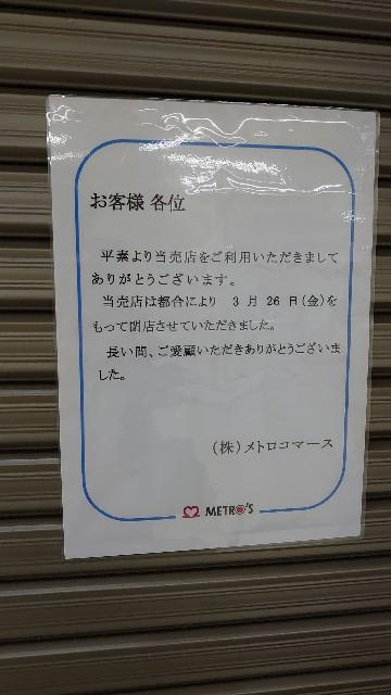 f:id:kiha-gojusan-hyakusan:20210509005636j:image