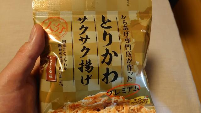 f:id:kiha-gojusan-hyakusan:20210509010538j:image