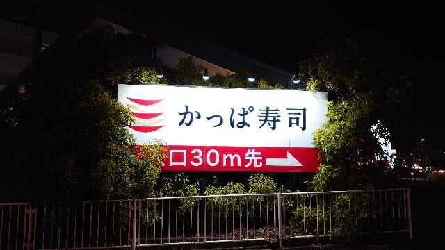 f:id:kiha-gojusan-hyakusan:20210509033855j:image