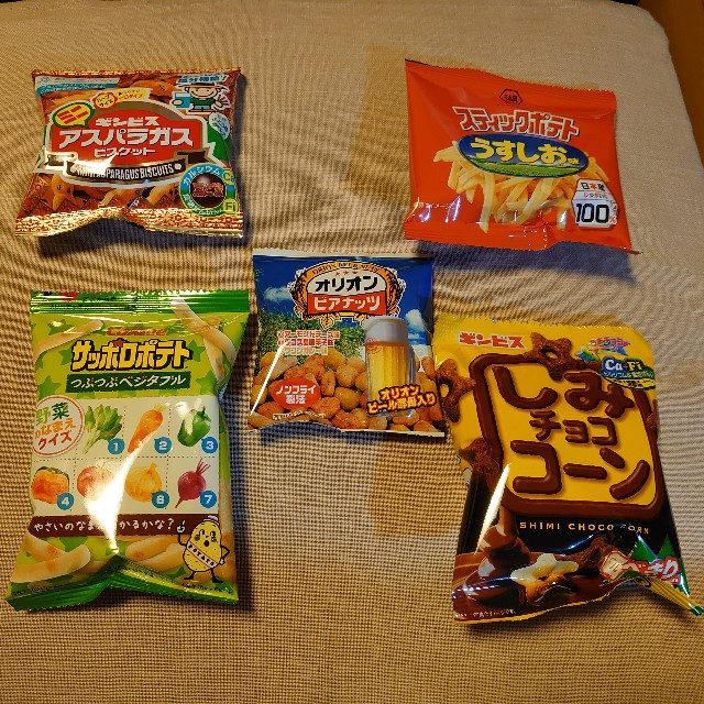 f:id:kiha-gojusan-hyakusan:20210509043007j:image