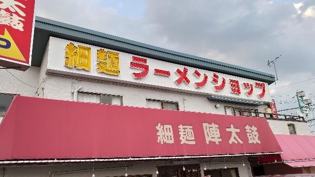 f:id:kiha-gojusan-hyakusan:20210509221641j:image