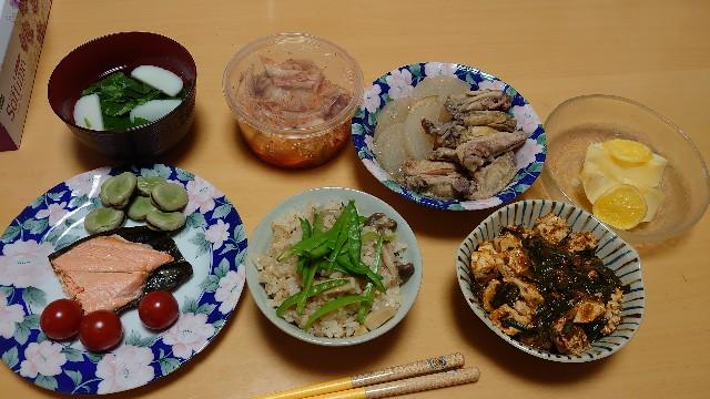 f:id:kiha-gojusan-hyakusan:20210511223455j:image