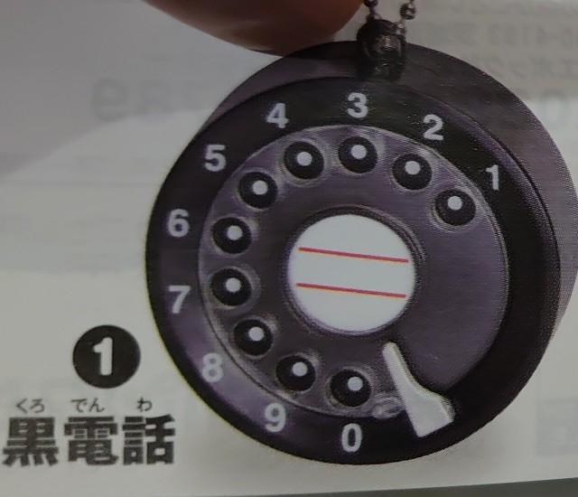 f:id:kiha-gojusan-hyakusan:20210512210847j:image