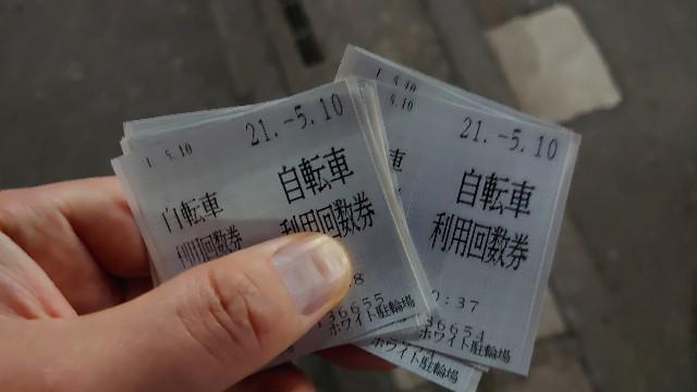 f:id:kiha-gojusan-hyakusan:20210512224533j:image