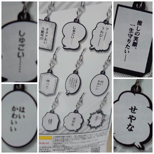 f:id:kiha-gojusan-hyakusan:20210512224728j:image