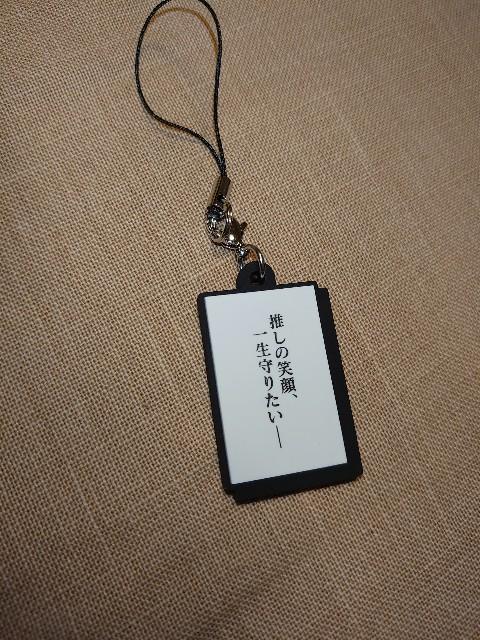 f:id:kiha-gojusan-hyakusan:20210512224909j:image
