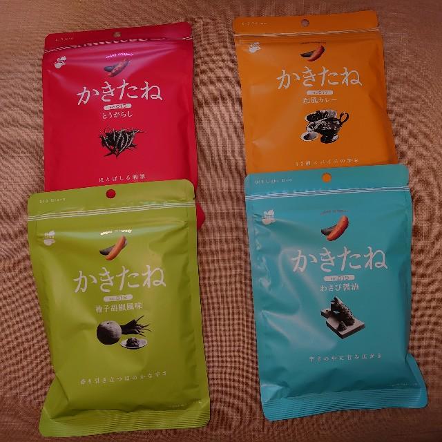 f:id:kiha-gojusan-hyakusan:20210514001727j:image