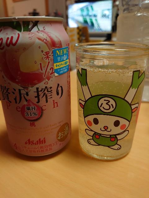 f:id:kiha-gojusan-hyakusan:20210515011857j:image