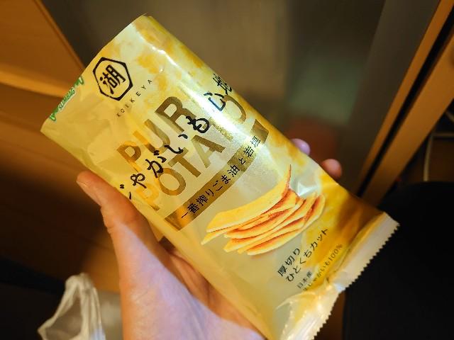 f:id:kiha-gojusan-hyakusan:20210515032011j:image