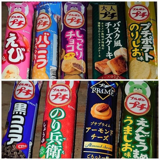 f:id:kiha-gojusan-hyakusan:20210515034641j:image