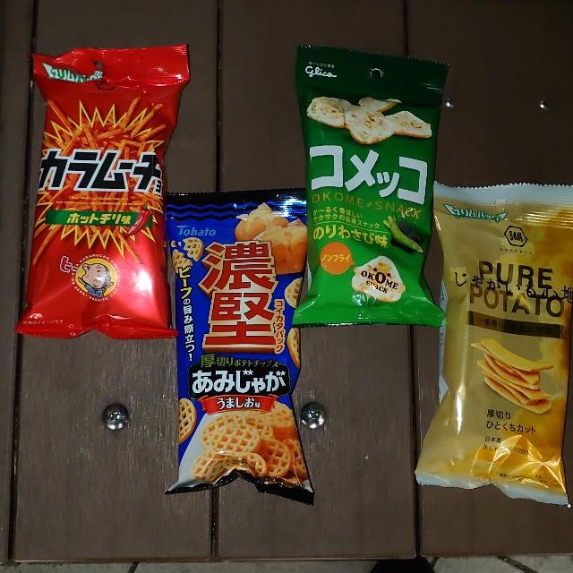 f:id:kiha-gojusan-hyakusan:20210515034929j:image