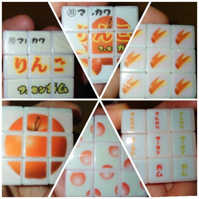 f:id:kiha-gojusan-hyakusan:20210515214132j:image