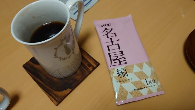 f:id:kiha-gojusan-hyakusan:20210516021040j:image