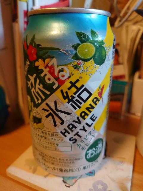 f:id:kiha-gojusan-hyakusan:20210516041027j:image