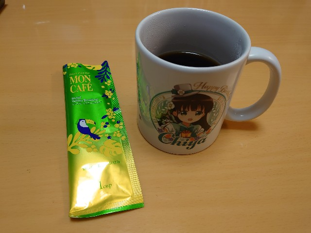 f:id:kiha-gojusan-hyakusan:20210516193146j:image