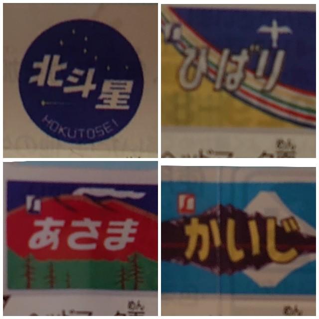 f:id:kiha-gojusan-hyakusan:20210516193335j:image