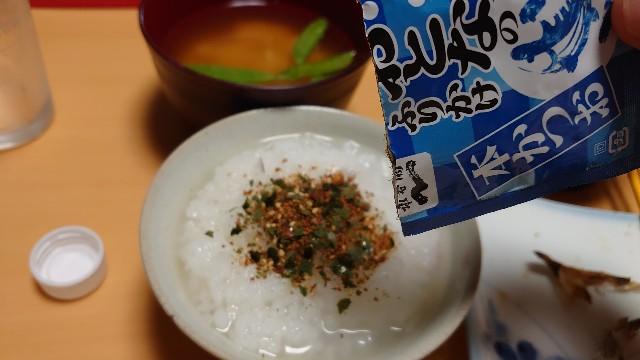 f:id:kiha-gojusan-hyakusan:20210519005243j:image