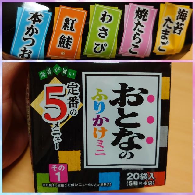 f:id:kiha-gojusan-hyakusan:20210519005539j:image