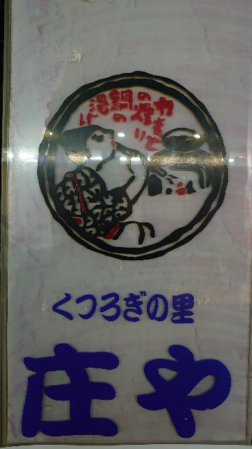 f:id:kiha-gojusan-hyakusan:20210519010912j:image
