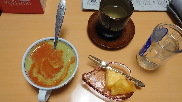 f:id:kiha-gojusan-hyakusan:20210520140715j:image