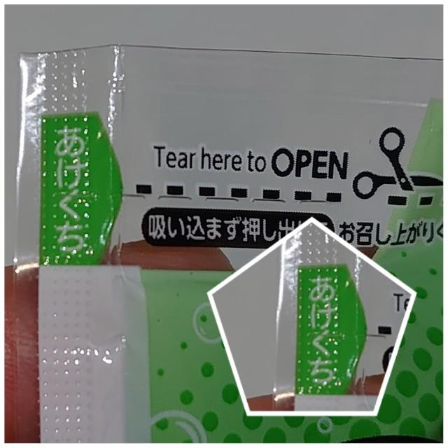 f:id:kiha-gojusan-hyakusan:20210520195841j:image