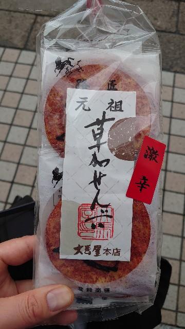 f:id:kiha-gojusan-hyakusan:20210522143206j:image