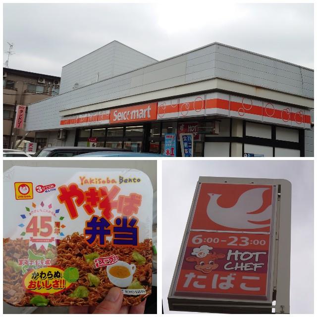 f:id:kiha-gojusan-hyakusan:20210522143911j:image