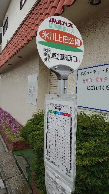 f:id:kiha-gojusan-hyakusan:20210522143923j:image